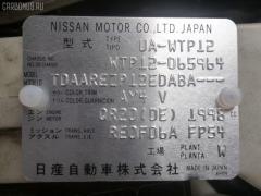 Тросик на коробку передач Nissan Primera wagon WTP12 QR20DE Фото 2