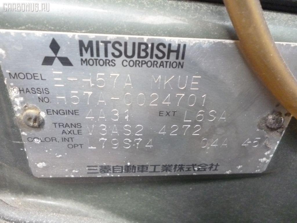 Блок предохранителей MITSUBISHI PAJERO JUNIOR H57A 4A31 Фото 3