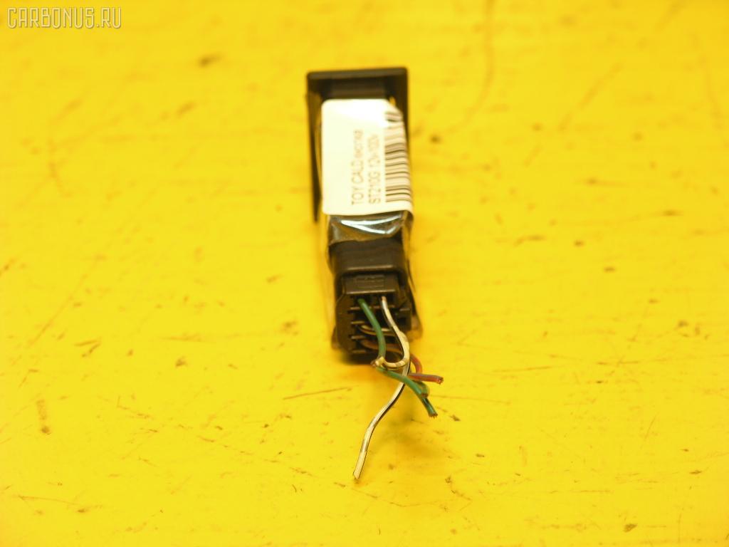 Кнопка TOYOTA CALDINA ST210G. Фото 4