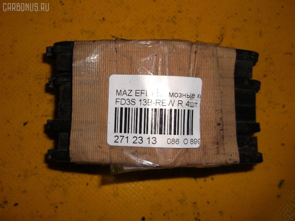 Тормозные колодки MAZDA EFINI RX-7 FD3S 13B-REW. Фото 1