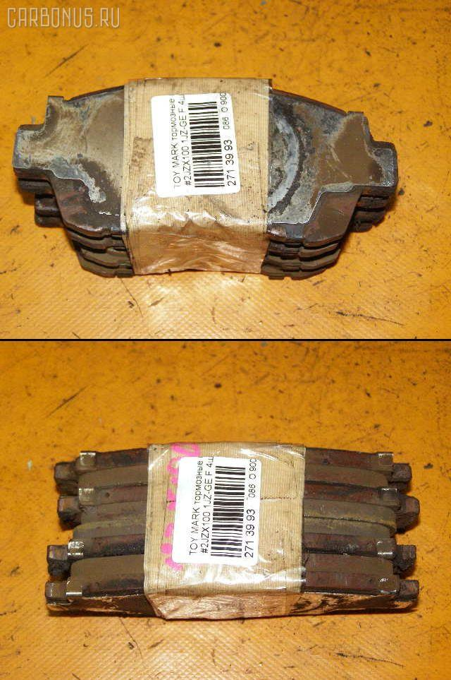 Тормозные колодки TOYOTA MARK II JZX100 1JZ-GE. Фото 3