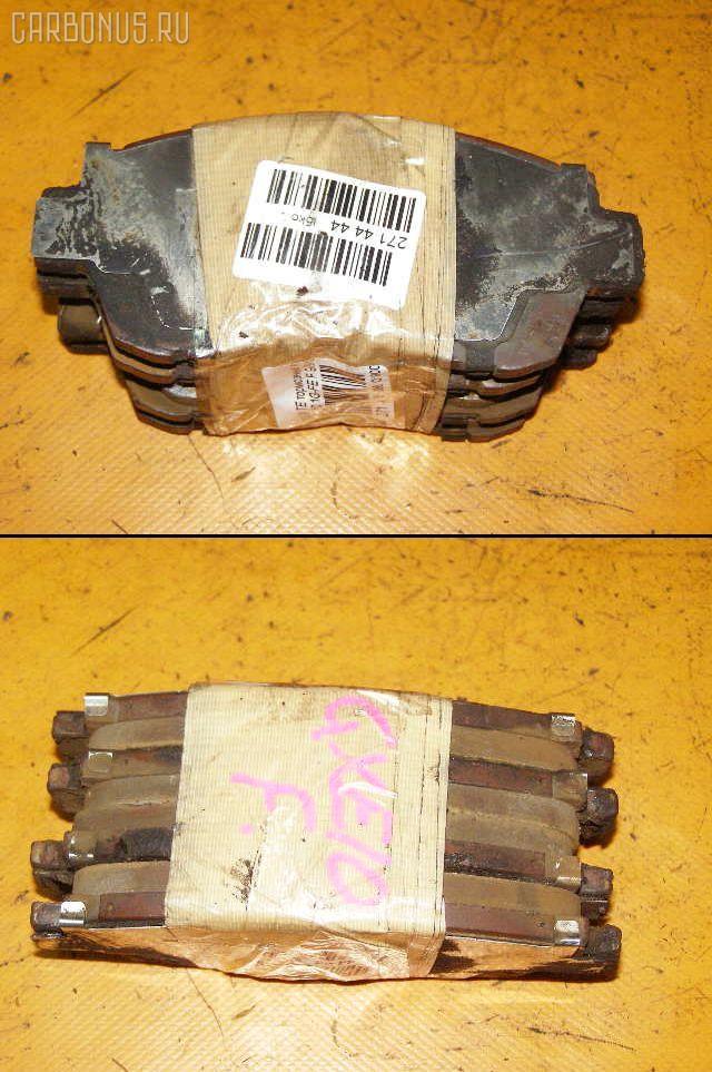 Тормозные колодки TOYOTA ALTEZZA GXE10 1G-FE. Фото 2