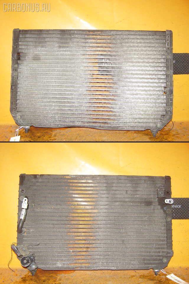 Радиатор кондиционера TOYOTA CROWN JZS141 1JZ-GE. Фото 4