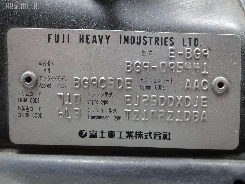 Двигатель SUBARU LEGACY GRAND WAGON BG9 EJ25. Фото 11