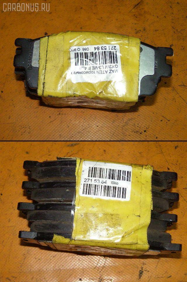 Тормозные колодки MAZDA ATENZA SPORT WAGON GY3W L3-VE Фото 1