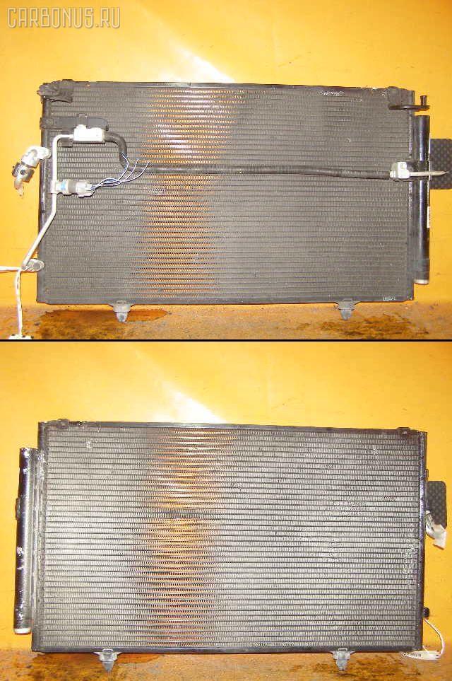 Радиатор кондиционера Toyota Windom MCV30 1MZ-FE Фото 1