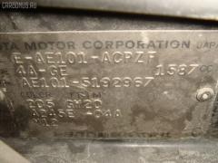 Подушка двигателя Toyota Corolla levin AE101 4A-GE Фото 5
