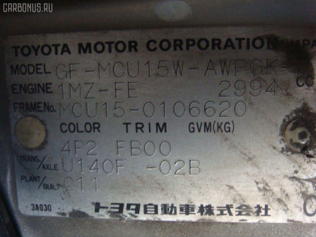 Шланг кондиционера TOYOTA HARRIER MCU15W 1MZ-FE Фото 4