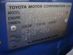 Блок управления климатконтроля Toyota Corolla spacio NZE121N 1NZ-FE Фото 4