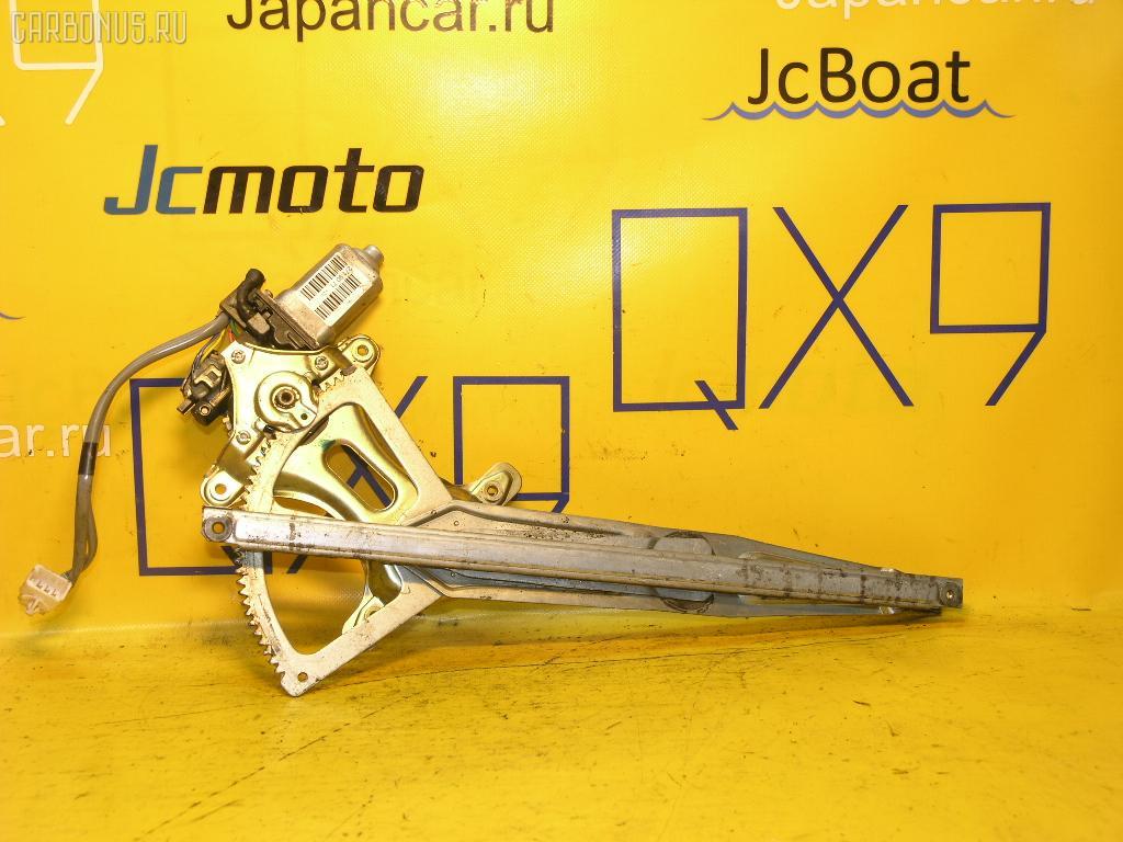 Стеклоподъемный механизм Toyota Progres JCG10 Фото 1