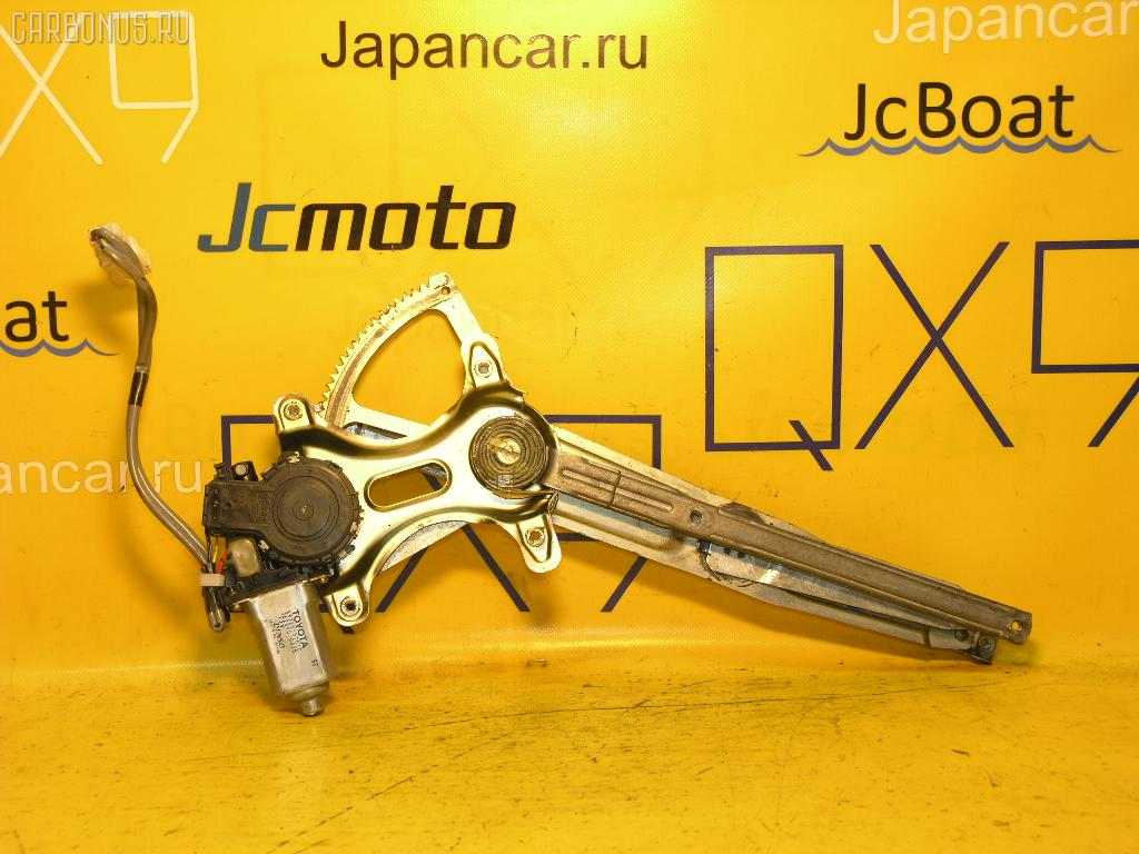 Стеклоподъемный механизм TOYOTA PROGRES JCG10 Фото 2