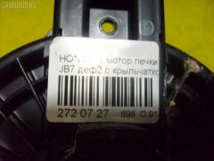 Мотор печки Honda Life JB7 Фото 5