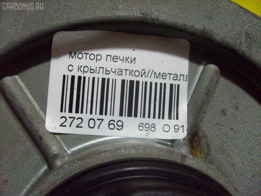 Мотор печки SUZUKI CARRY DC51T Фото 2