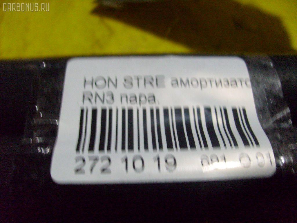 Амортизатор двери HONDA STREAM RN3 Фото 2