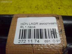 Амортизатор двери Honda Lagreat RL1 Фото 4