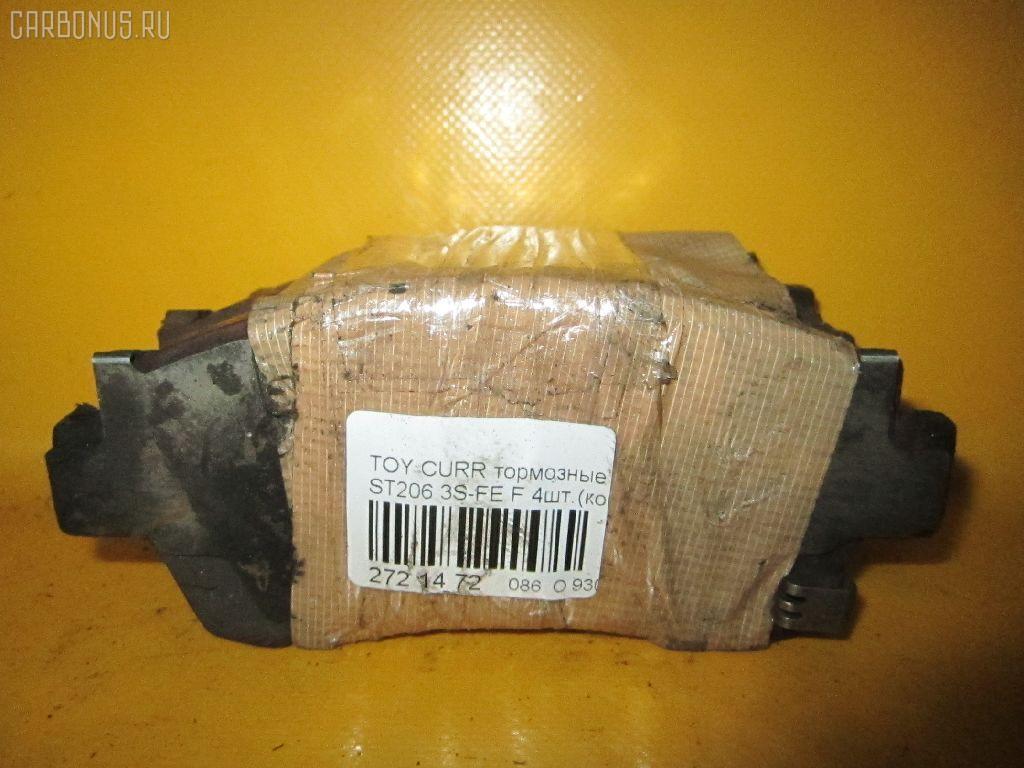 Тормозные колодки TOYOTA WINDOM VCV10 3VZ-FE. Фото 10