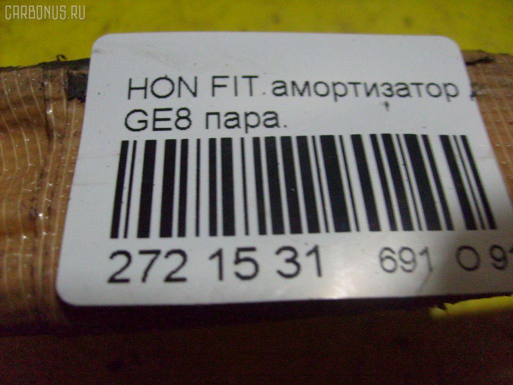 Амортизатор двери HONDA FIT GE8 Фото 2