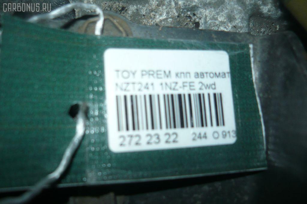 КПП автоматическая TOYOTA PREMIO NZT241 1NZ-FE Фото 6
