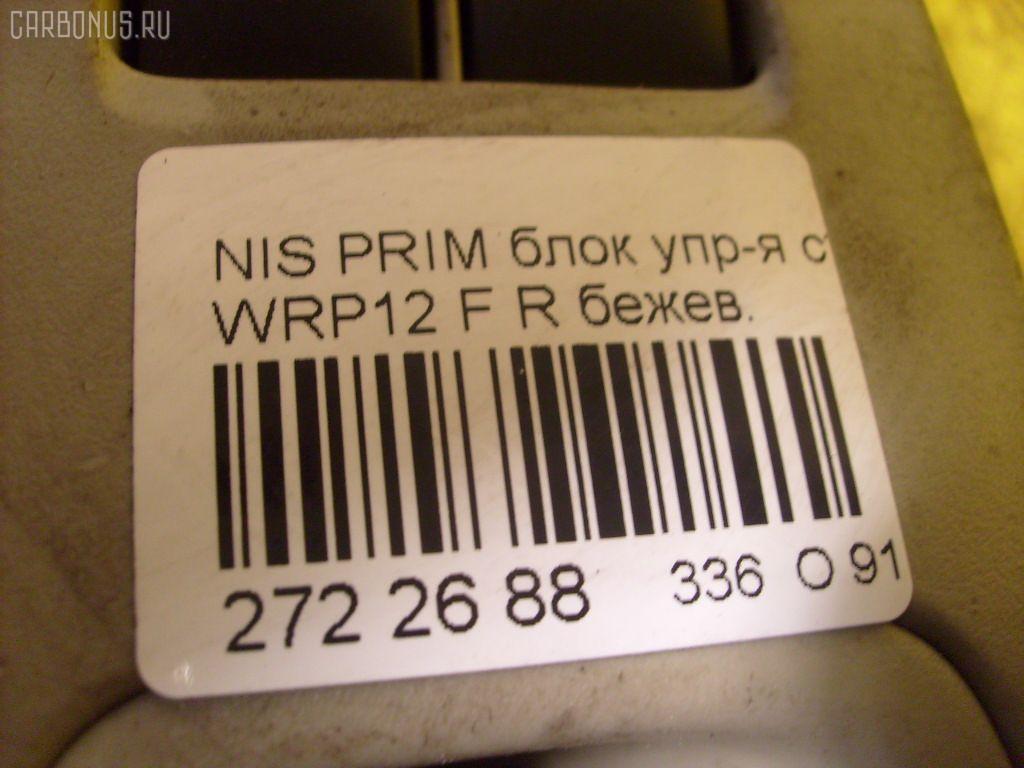 Блок упр-я стеклоподъемниками NISSAN PRIMERA WAGON WRP12 Фото 3