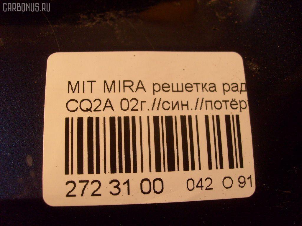 Решетка радиатора MITSUBISHI MIRAGE DINGO CQ2A Фото 3
