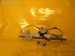 Стеклоподъемный механизм HONDA ODYSSEY RA9 Фото 1
