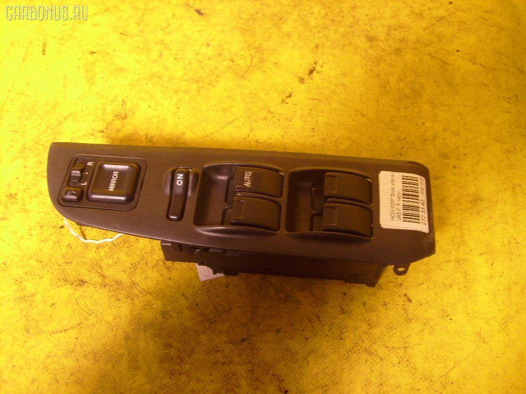 Блок упр-я стеклоподъемниками HONDA INSPIRE UA5 Фото 1