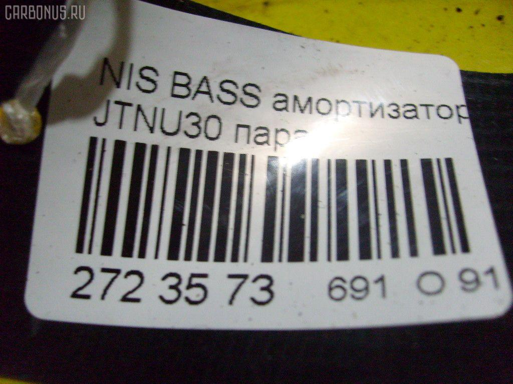Амортизатор двери NISSAN BASSARA JTNU30 Фото 2