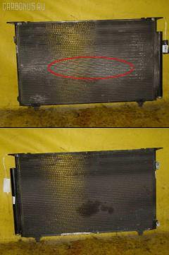 Радиатор кондиционера Honda Stepwgn RF3 K20A Фото 1