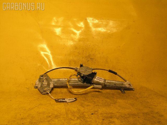 Стеклоподъемный механизм HONDA ACCORD WAGON CF6 Фото 1