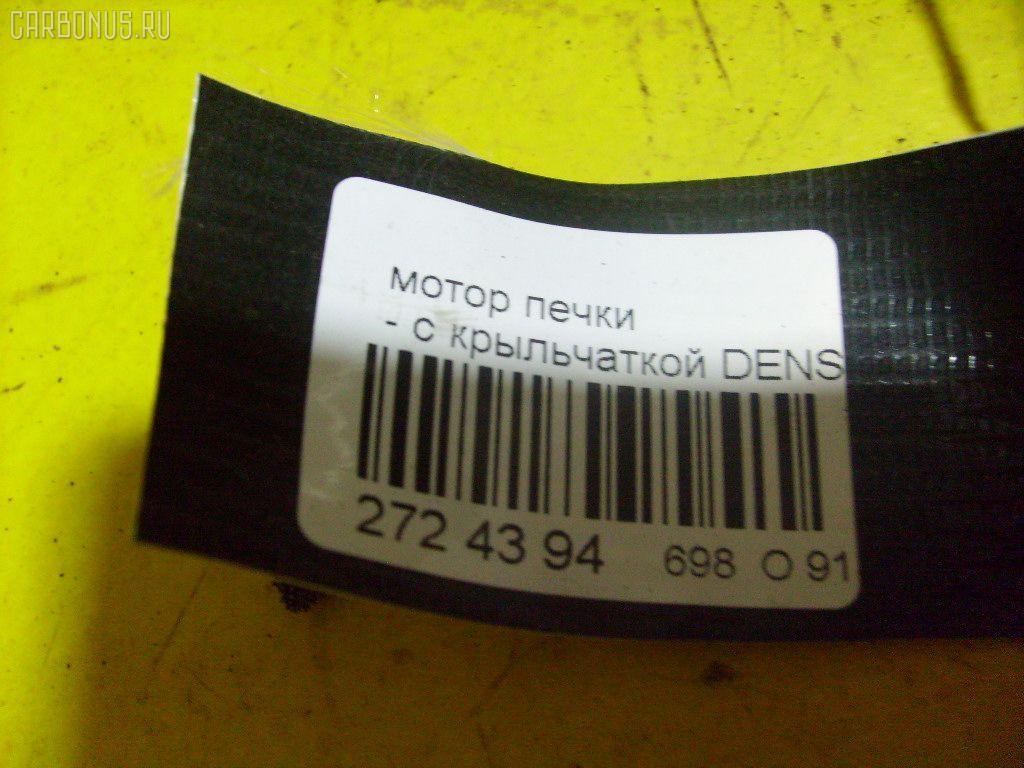 Мотор печки HONDA STEPWGN RF4 Фото 2