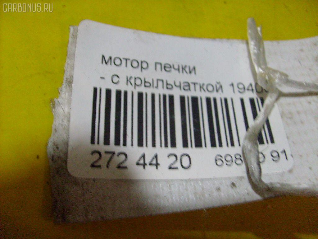 Мотор печки HONDA STEPWGN RF4 Фото 3