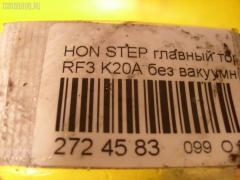 Главный тормозной цилиндр Honda Фото 2