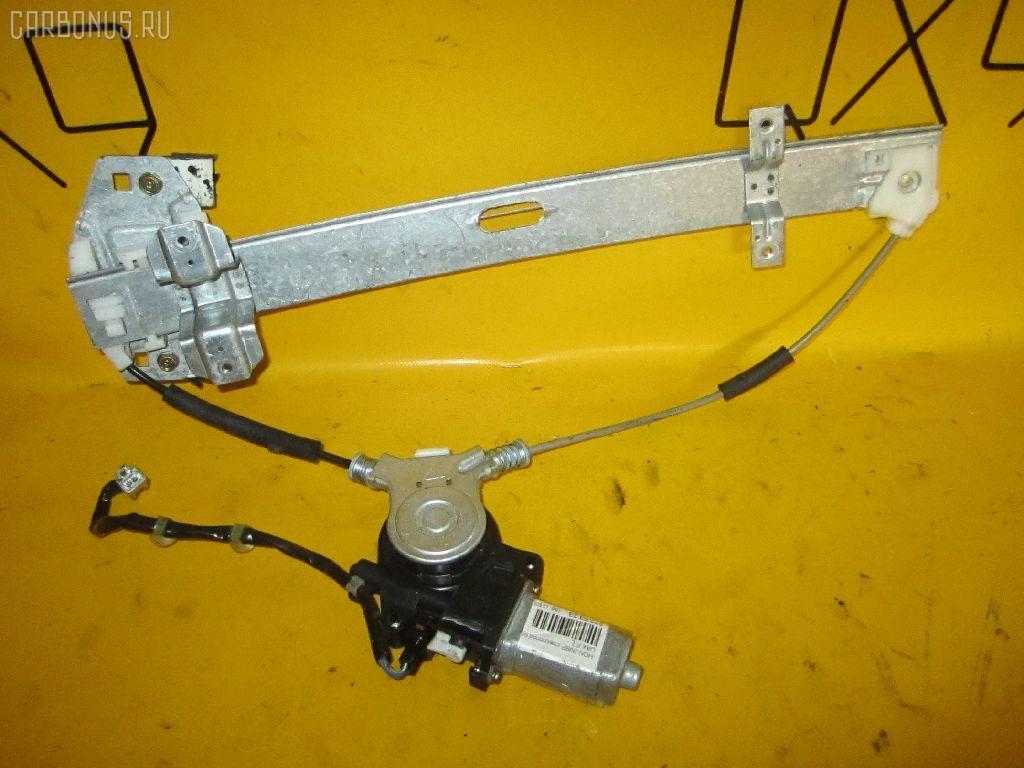 Стеклоподъемный механизм HONDA INSPIRE UA4. Фото 2