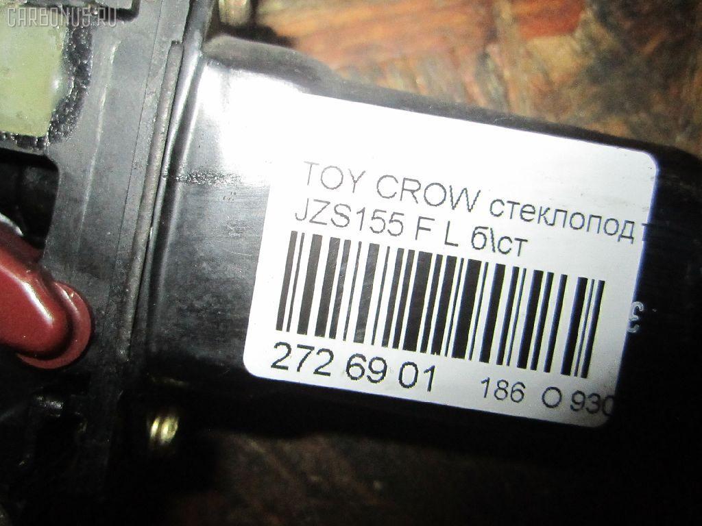 Стеклоподъемный механизм TOYOTA CROWN JZS155 Фото 2