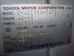 Ручка двери Toyota Corolla spacio AE111N Фото 5