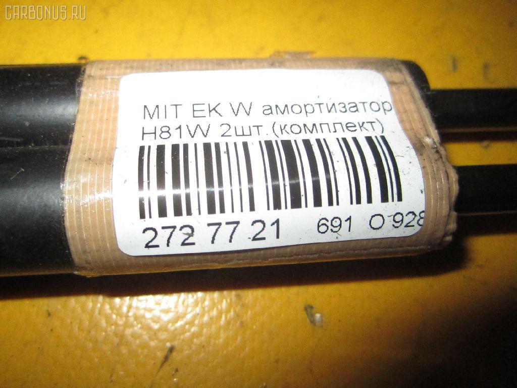 Амортизатор двери MITSUBISHI EK WAGON H81W Фото 6