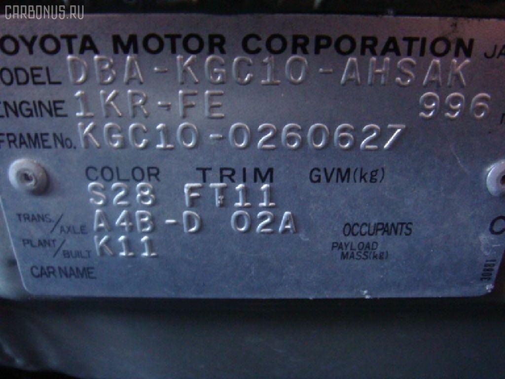 Балка под ДВС TOYOTA PASSO KGC10 1KR-FE Фото 3
