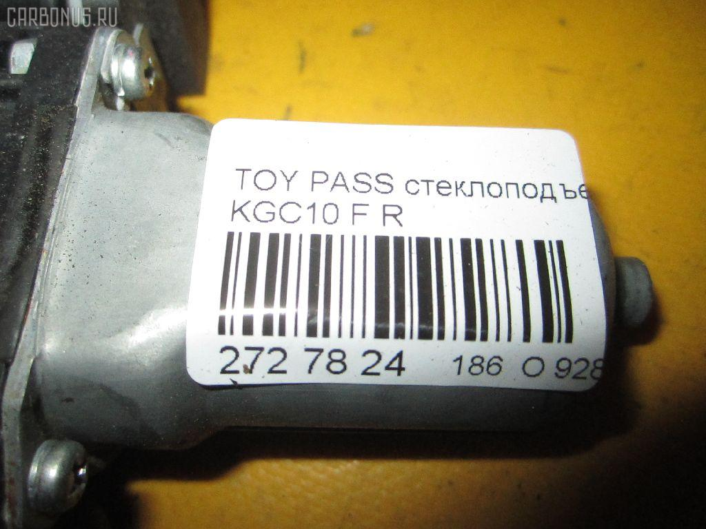 Стеклоподъемный механизм TOYOTA PASSO KGC10 Фото 6
