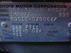 Ручка двери Toyota Passo KGC10 Фото 4