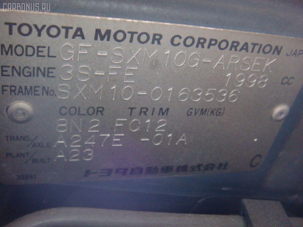 Амортизатор двери TOYOTA IPSUM SXM10G Фото 5