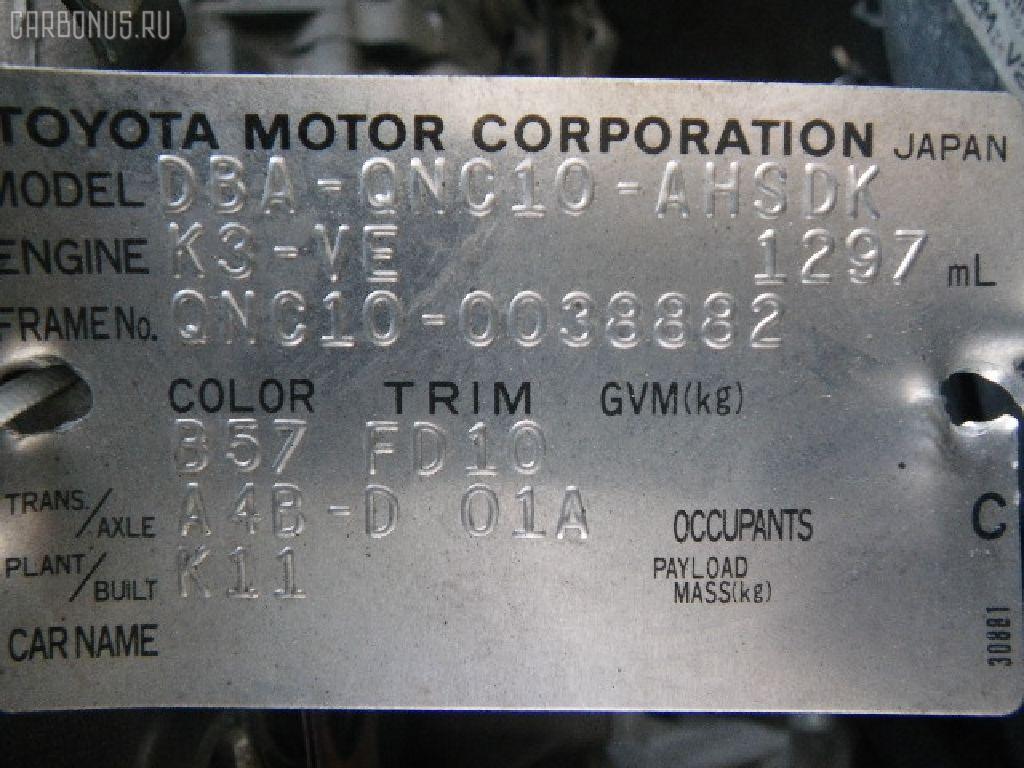 Блок управления климатконтроля TOYOTA PASSO QNC10 K3-VE Фото 3