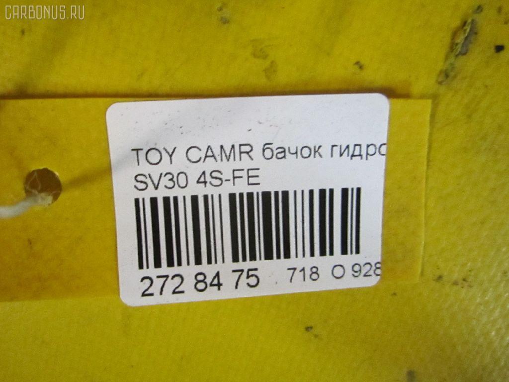 Бачок гидроусилителя TOYOTA CAMRY SV30 4S-FE Фото 7