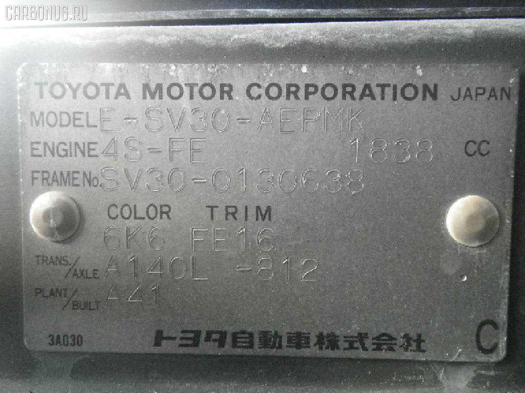 Бачок гидроусилителя TOYOTA CAMRY SV30 4S-FE Фото 4