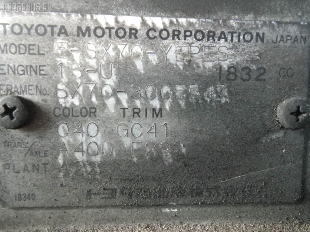 Балка под ДВС TOYOTA CRESTA SX70 1S-U Фото 2