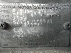 Вискомуфта Toyota Cresta SX70 1S-U Фото 2