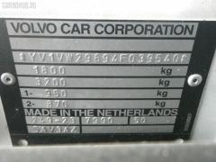 Стоп VOLVO V40 VW Фото 3