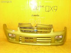 Бампер Subaru Pleo RA1 Фото 2