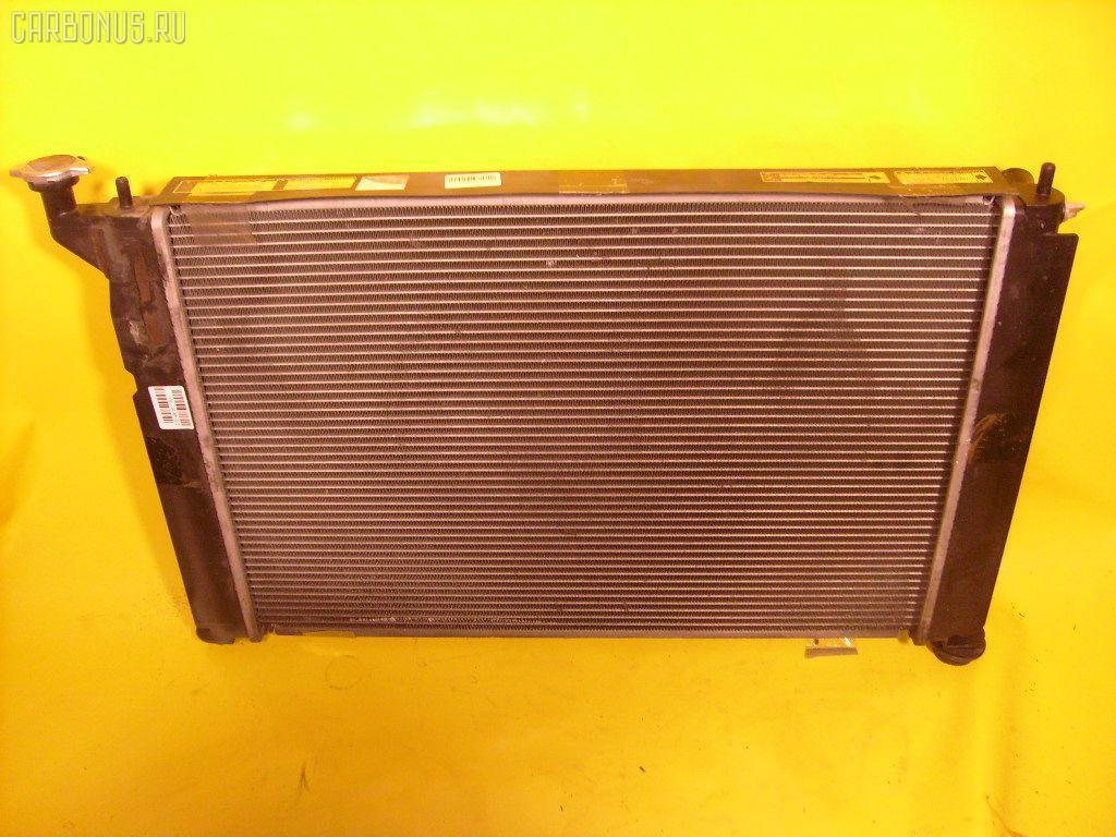 Радиатор ДВС TOYOTA CALDINA ZZT241W 1ZZ-FE Фото 1