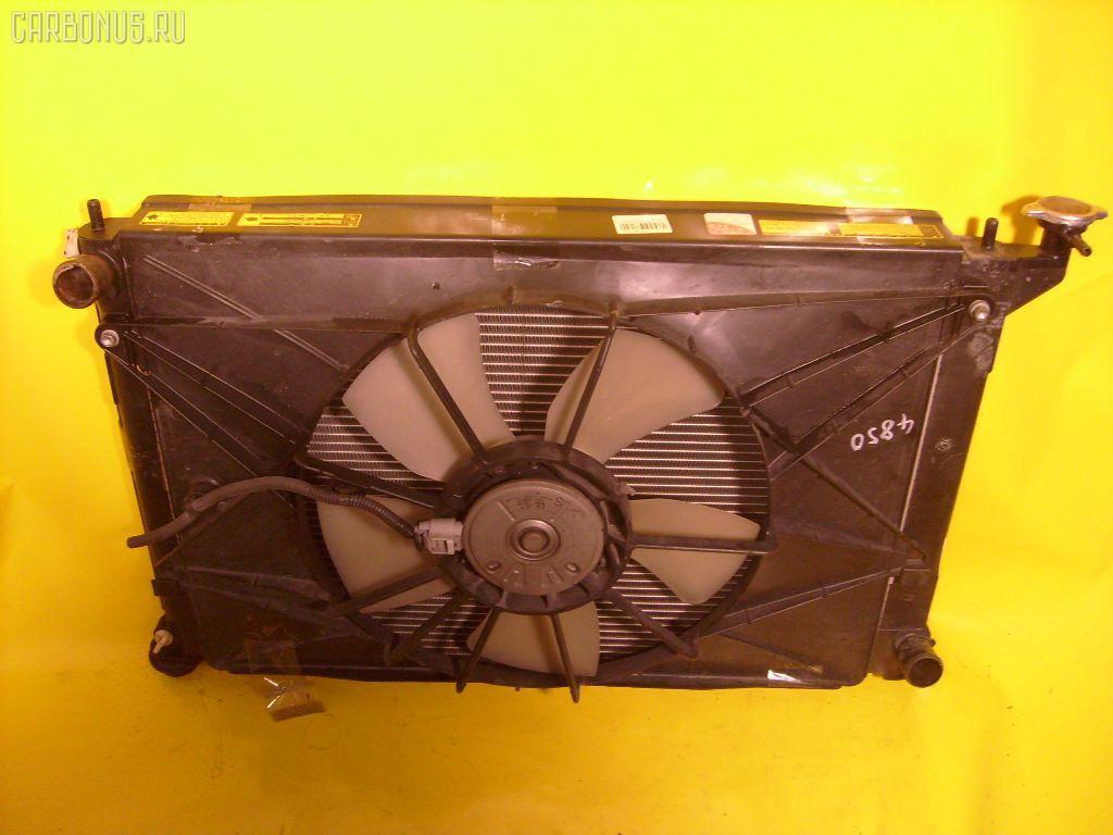 Радиатор ДВС TOYOTA CALDINA ZZT241W 1ZZ-FE Фото 2