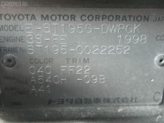 Корпус воздушного фильтра Toyota Caldina ST195G 3S-FE Фото 2